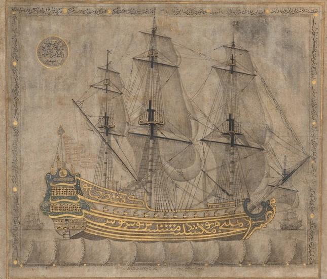 Calligraphic Galleon 1766–67 by Abd al-Qadir Hisari, Turkey, ink and gold on paper.