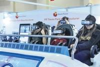 إسطنبول تستضيف معرض صناعة الترفيه والألعاب السابع