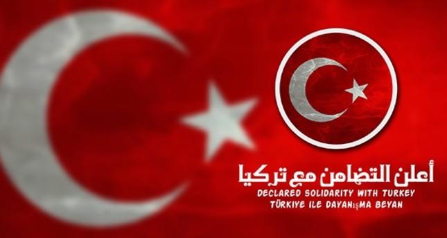 عربي متضامن مع تركيا.. حملة لدعم تركيا على تويتر