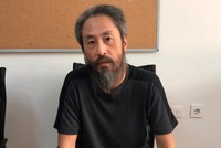 Япония не выдала загранпаспорт журналисту, которого дважды похищали