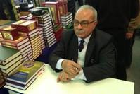 المفكر الإسلامي محمد عمارة