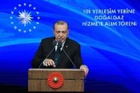 pСтроительство АЭС «Аккую» в Турции начнется в нынешнем году, сказал Президент Реджеп Тайип Эрдоган./p  pПо его словам, все работы по подготовке инфраструктуры...