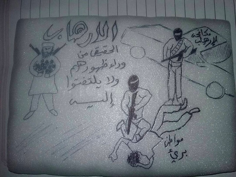 This undated file photo obtained by The Associated Press shows a drawing of a prisoner being abused at a prison in Yemen run by the United Arab Emirates. (AP Photo)