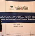 تركيا تشارك في البطولة الأوروبية لمناظرات الجامعات باللغة العربية