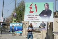 ملصق انتخابي في شوارع بغداد الفرنسية