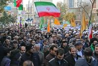 من مظاهرات الاحتجاج في طهران (الفرنسية)