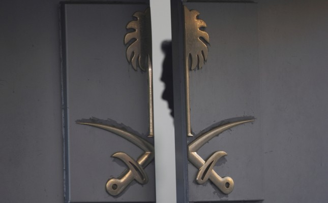 In this Oct. 16, 2018, file photo, a security personnel is seen inside the entrance of the Saudi Arabia's consulate in Istanbul. (AA Photo)