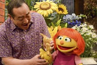 'Sesame Street' to welcome Muppet with autism