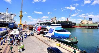"""pEine neue Fähre an der Küste von Üsküdar bietet den Einwohnern und Touristen kostenlose Touren am Bosporus an./p  pDas 54-Meter lange Schiff """"Valide Sultan wurde von der Bezirksverwaltung..."""