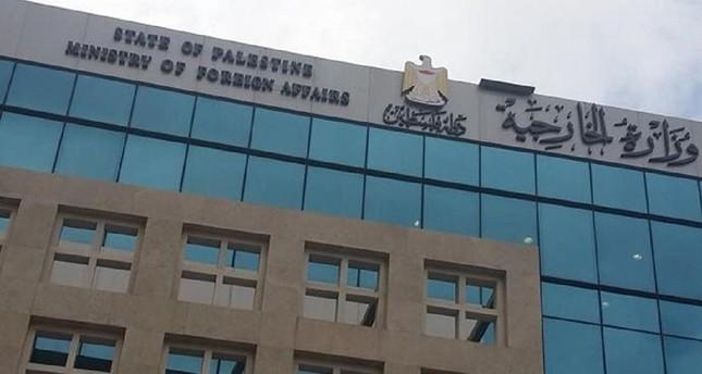 الخارجية الفلسطينية: تراجع إسرائيل عن الترشح لمجلس الأمن يؤكد عدم أهليتها