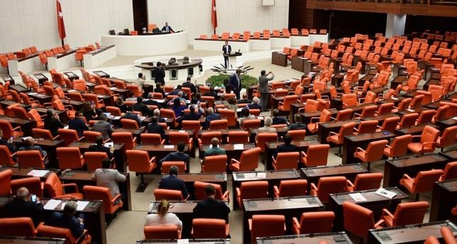 بيان مشترك للأحزاب التركية: معاداة الإسلام باتت خطراً عالمياً