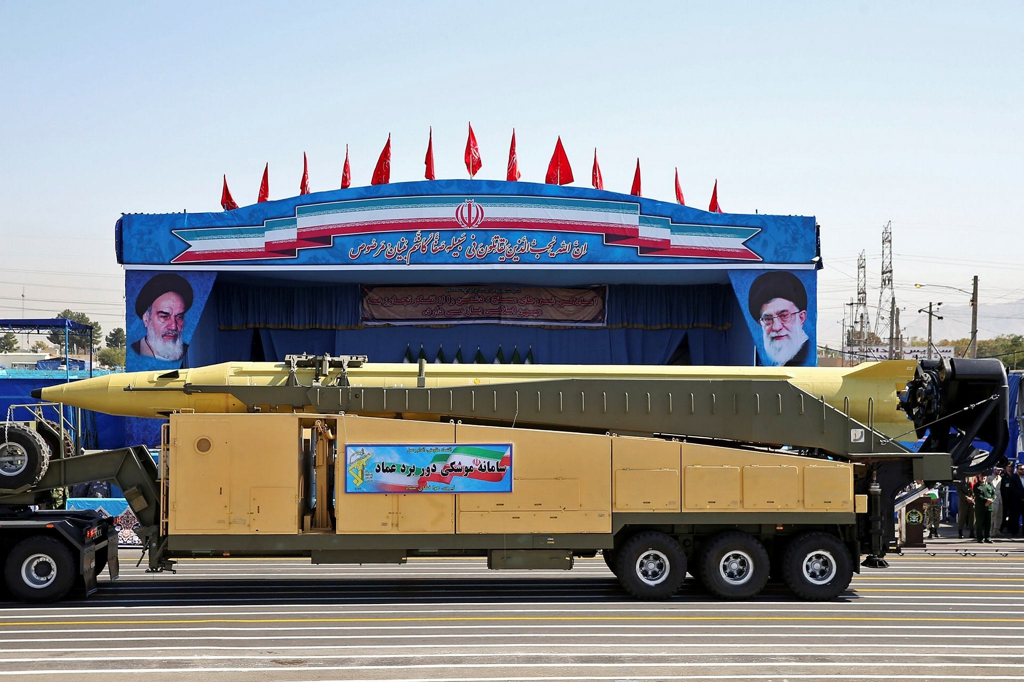 In this Sept. 21, 2016 file photo, an Emad long-range ballistic surface-to-surface missile is displayed by the Revolutionary Guard during a military parade (AP Photo)
