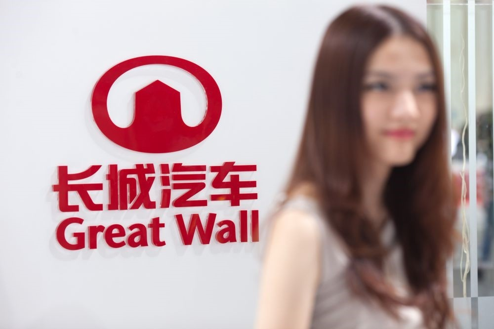 The logo of Chinese car manufacturer Great Wall Motors on display at the Auto China 2012 car show in Beijing.
