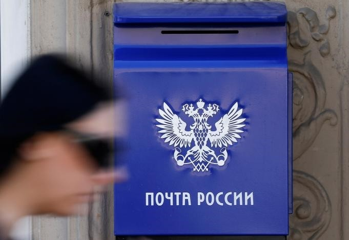 A woman walks past a branch of Russian Post in Moscow, Russia, May 24, 2017. (Reuters Photo)
