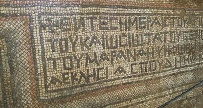 pEin türkischer Landwirt entdeckte am Donnerstag in der südöstlichen Provinz Adıyaman ein zehn Meter langes Mosaikstück aus dem 5. Jahrhundert, das verschiedene Figuren und Schriften...