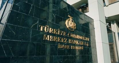 الميزان التجاري التركي يسجل فائضاً في أكتوبر للشهر الثالث على التوالي