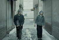 Critically acclaimed Turkish film 'Blue Bicycle' to compete in French Cine Junior Film Festival