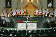 البرلمان الإيراني (من الأرشيف)
