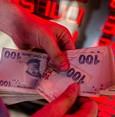 المركزي التركي يبقي على سعر الفائدة عند 24 في المئة