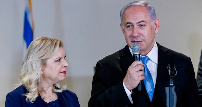 Israeli Prime Minister Benjamin Netanyahu and his wife Sara Netanyahu speak during the opening of a special exhibit on Jewish presence in Jerusalem at the United Nations Headquarters in New York City, U.S., March 8, 2018. (Reuters Photo)