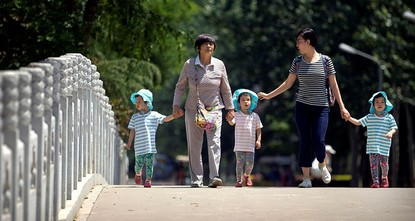 pThe number of births in China fell last year even though the world's most populous country has relaxed its one-child policy to allow all couples to have two children./p
