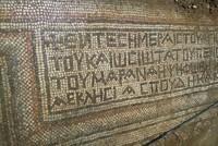 Ein türkischer Landwirt entdeckte am Donnerstag in der südöstlichen Provinz Adıyaman ein zehn Meter langes Mosaikstück aus dem 5. Jahrhundert, das verschiedene Figuren und Schriften...