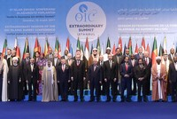 OIC declares East Jerusalem capital of Palestine, urges US to withdraw from peace process