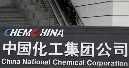 pChina said Wednesday it would move to transform all state-owned companies into corporations by the end of this year, as part of efforts to reform the sclerotic industrial giants./p