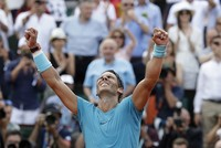 Rafael Nadal claims 11th French Open title