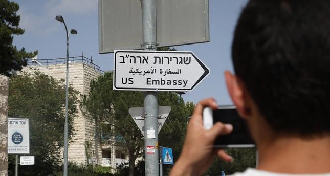 ترامب لن يحضر حفل افتتاح السفارة الأميركية في القدس