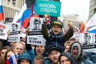 من المظاهرات التي اجتاحت موسكو هذا الصيف (AP)