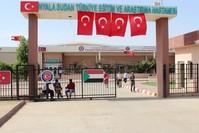 مستشفى نيالا السوداني التركي (الأناضول)