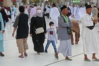 كورونا يتسبب بتعليق زيارة الأماكن المقدسة في السعودية الفرنسية