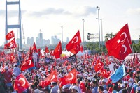Turkey's path to June 24 elections