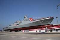Turkey launches fourth corvette built as part of national ship project