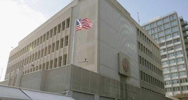 إحباط صدور بيان أوروبي يدين نقل السفارة الأمريكية إلى القدس من قبل إسرائيل