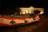 العلم اللبناني منشور أمام مجلس النواب (الفرنسية)