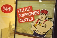 Expats serving expats: If you need help just YellAli