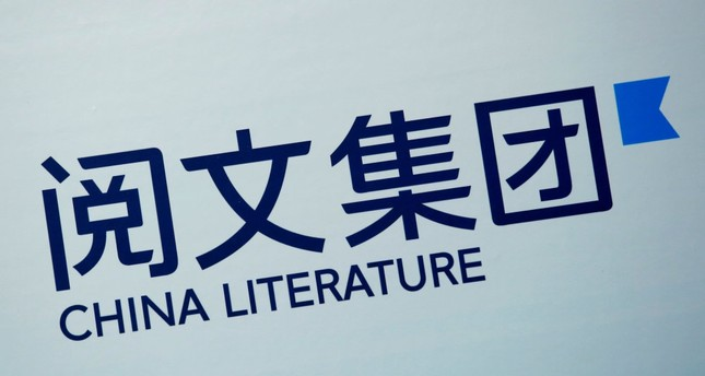 China's answer to Kindle raises $1.1B for Hong Kong listing