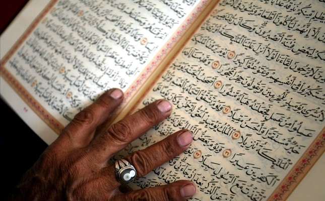 History of the compilation of Quran - Daily Sabah