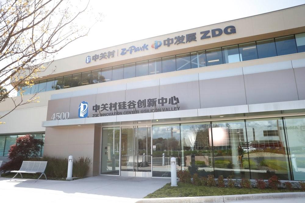 An exterior view of the ZGC Innovation Center in Santa Clara, California, April 12.