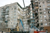 Death toll hits 39 in Russian gas explosion as rescue operation ends