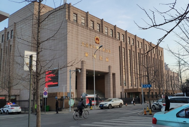 A general view of the Intermediate People's Court of Dalian (Reuters Photo)