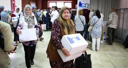 pTurkey's Humanitarian Relief Foundation (IHH) delivered 300 food packages to families in Bosnia and Herzegovina's capital Sarajevo Tuesday as part of the organization's ongoing Ramadan...