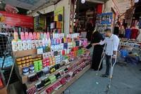 Gaza marks 10th Eid holiday under Israel's 10-year blockade, decades long occupation