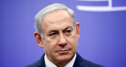 pIsraeli Prime Minister Benjamin Netanyahu said Wednesday he was not impressed by Muslim leaders' statements on Jerusalem after they urged the world to recognize the city's eastern sector as the...