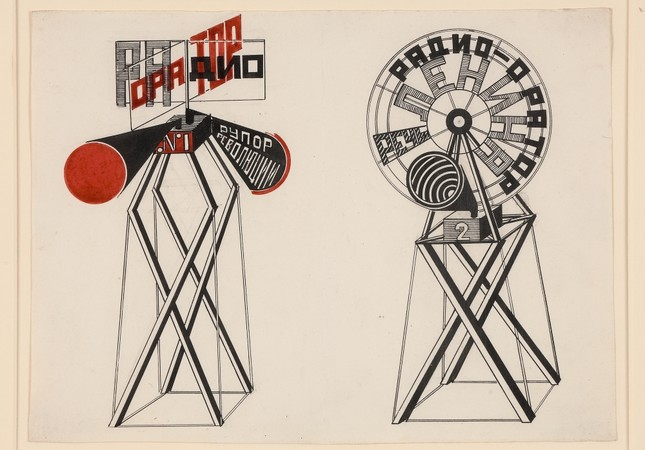 """Gustav Klucis, """"Radio Orator, Agit stand with loudspeaker, No 1 & 2,"""" 1922 Ink on paper, State Museum of Contemporary Art-Costakis Collection"""