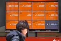 Südkorea, einer der Hotspots des Handels mit digitalen Währungen, hat dafür schärfere Regeln angekündigt und damit den Kurs des Bitcoin auf Talfahrt geschickt. Er fiel am Donnerstag um knapp zwölf...