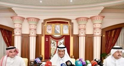 Saudi-Arabien erlässt für Touristen Anstandskatalog