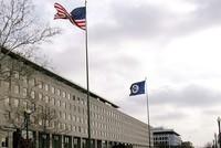 Делегация МИД Турции провела переговоры в США
